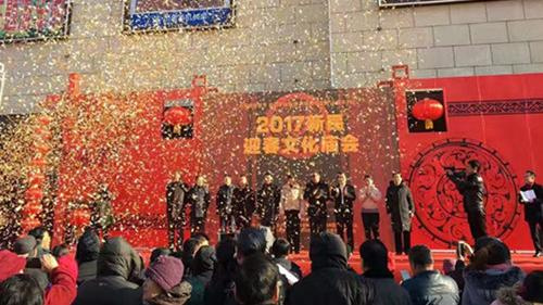 """""""2017新民迎春文化庙会""""拉开帷幕"""