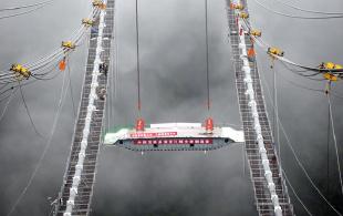 云南省突破技术难题建成亚洲最大跨径钢箱梁悬索桥—龙江特大桥