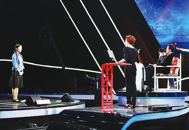 闪耀在《中国诗词大会》上的陕西姑娘