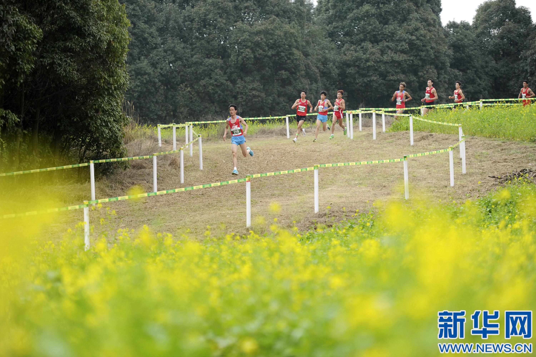 第15届全国越野跑锦标赛闭幕