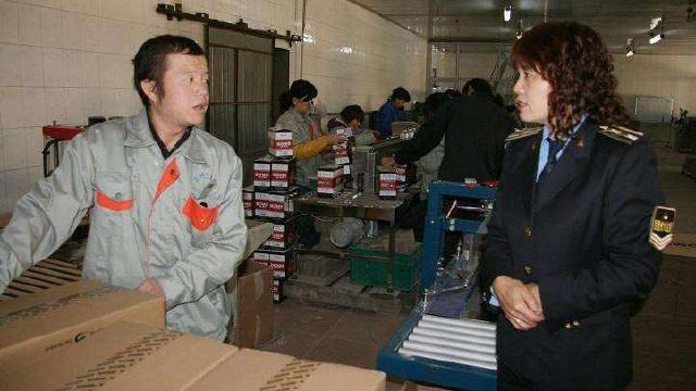 沈阳正式启动省名牌产品认定工作