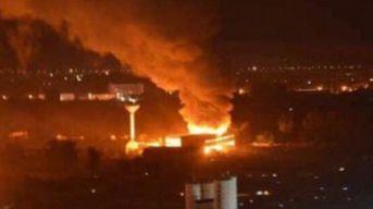 辽宁凌海一民爆公司发生爆炸致3死21伤