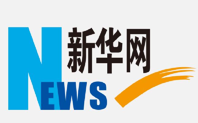 杨亚林等4名省管干部任前公示公告