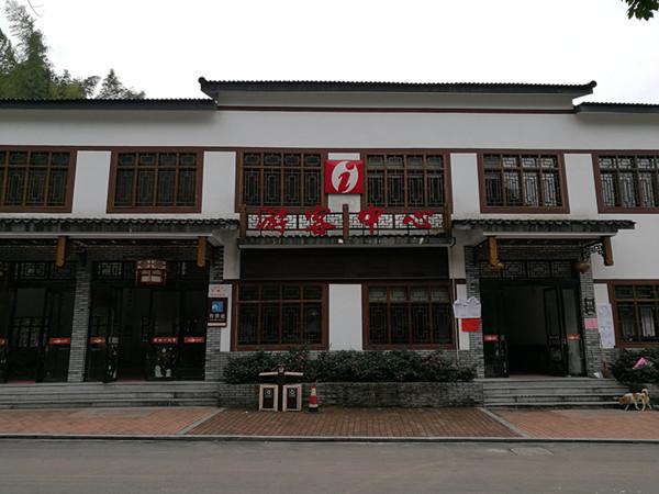 武义县大红岩景区游客中心厕所