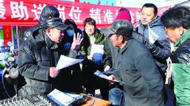 朝阳:招聘会助64名农民异地就业