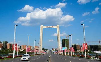 河南新密发力项目建设推动转型发展