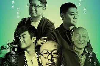 导协年度奖评选正酣 管虎等导演树立态度标杆