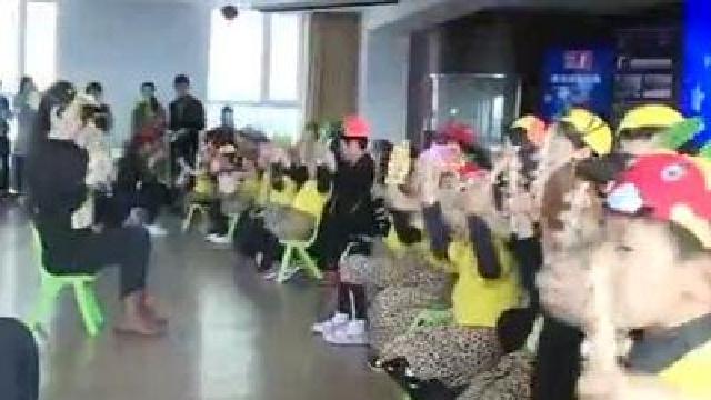 遼寧省殘聯對自閉癥兒童舉辦系列關愛活動