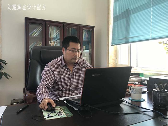 """刘耀辉:踏实做事实在做人的企业""""守门人"""""""