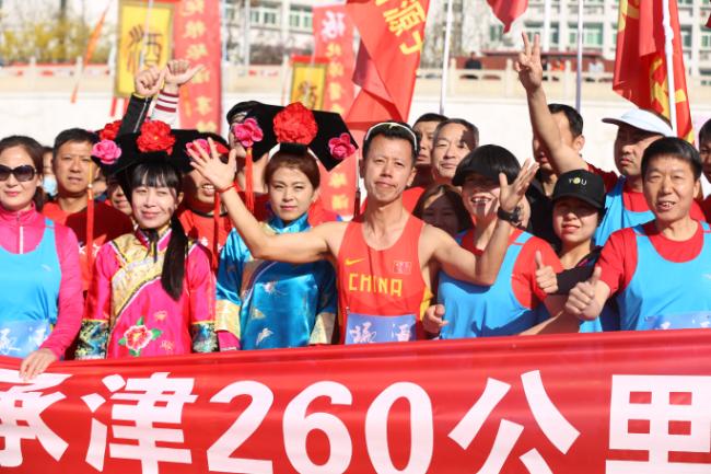 辛科安成功挑战承德至天津260公里马拉松