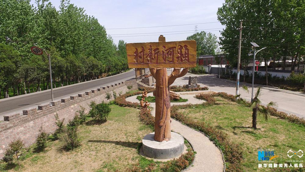 【航拍】河南禹州美丽宜居乡村