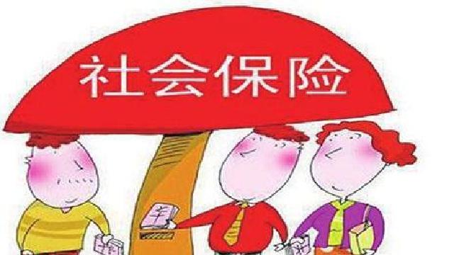 辽宁失业保险费率降至1% 进一步减轻企业负担