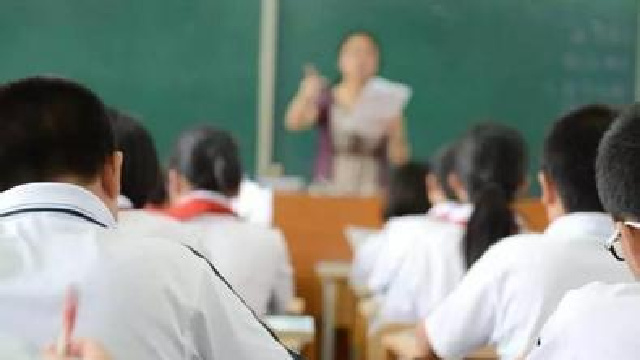沈阳2017年上半年教师资格考试(国考)面试4月21日开始