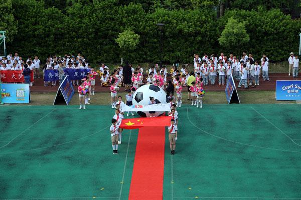 全国校园阳光体育足球在杭城起航 放飞绿茵梦想