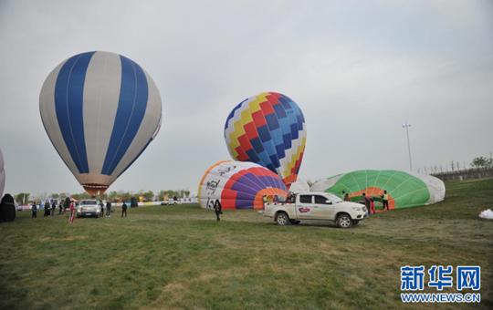 白鹿原·白鹿仓热气球表演