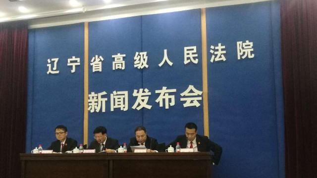 2016年辽宁省法院受理知识产权案件2087件 结案率85.34%