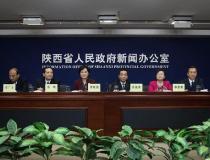 陕西女性受高等教育人数超男性 女公务员比例提高