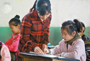 齐丽娥:扎根山村小学 19年孜孜以求