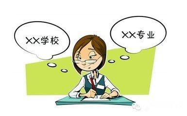 5月21日至22日河南进行高招网上填报志愿模拟演练