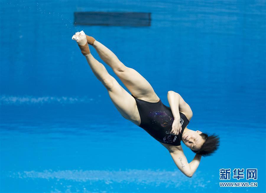 跳水全国冠军赛:施廷懋获女子三米跳板冠军