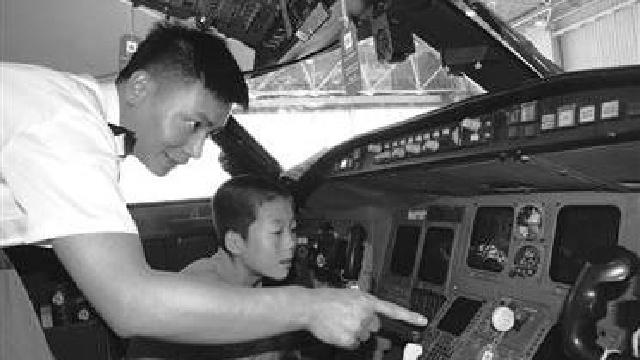 160名孤儿学航空知识