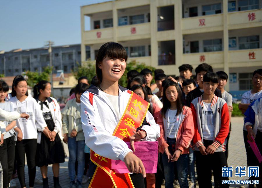 """河南夏邑:""""安全宣传员""""活跃中学校园"""