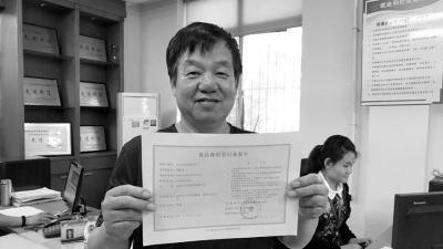 辽宁省首张食品摊贩登记备案卡在大东区东塔市场亮相