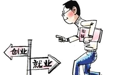 帮助大学生就业 河南产业集聚区企业受青睐