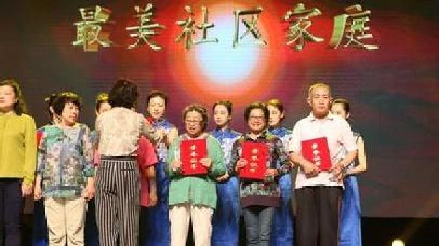 """辽宁32户家庭荣获2017年全国""""最美家庭""""称号"""