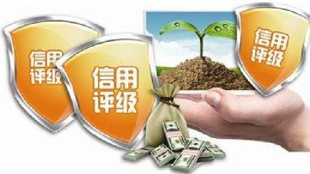 """276户企业入选 """"辽宁省中小微企业信用培育池"""""""