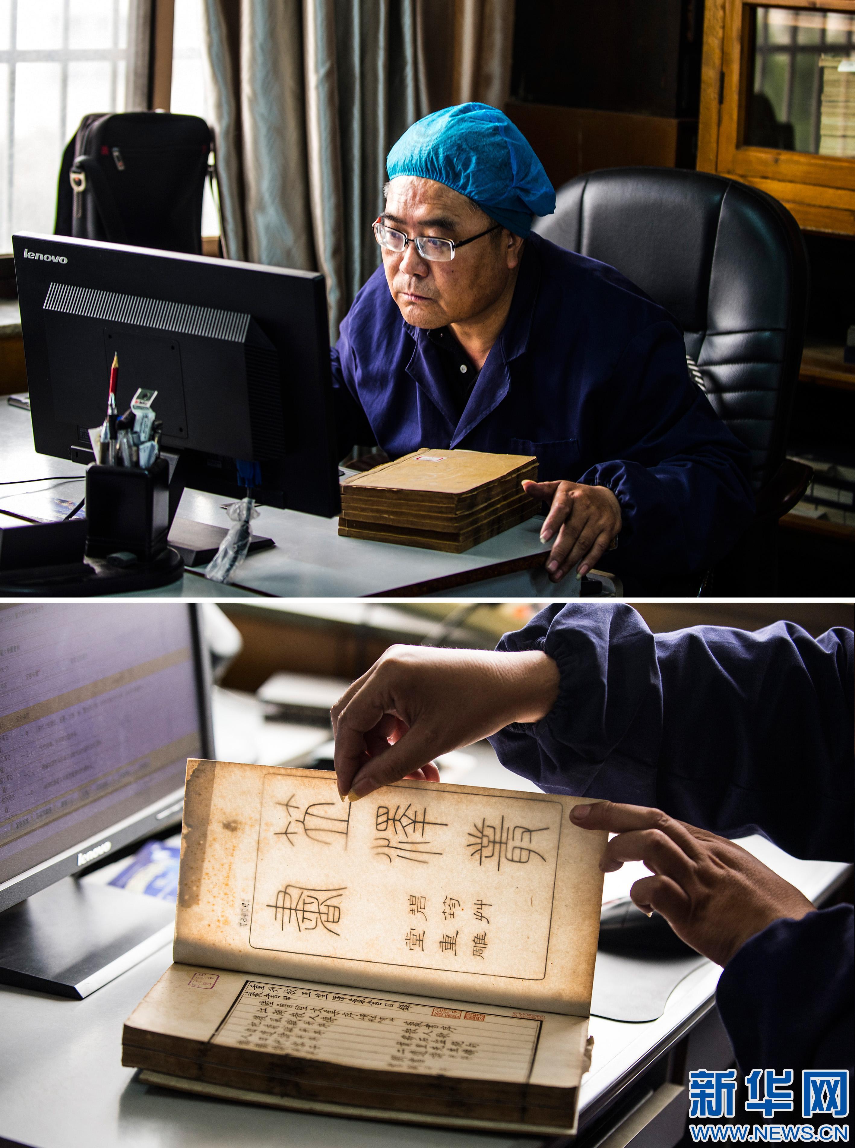 古籍整理:抚摩字里行间的千年时光