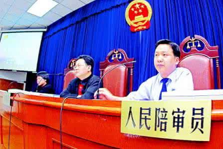 河南省高院公布意见 人民陪审员试点延期1年