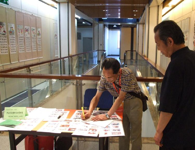 马建国:把2000种民间游戏制作书画,用实际行动保护非物质文化遗产 - 天命 - 天命的博客