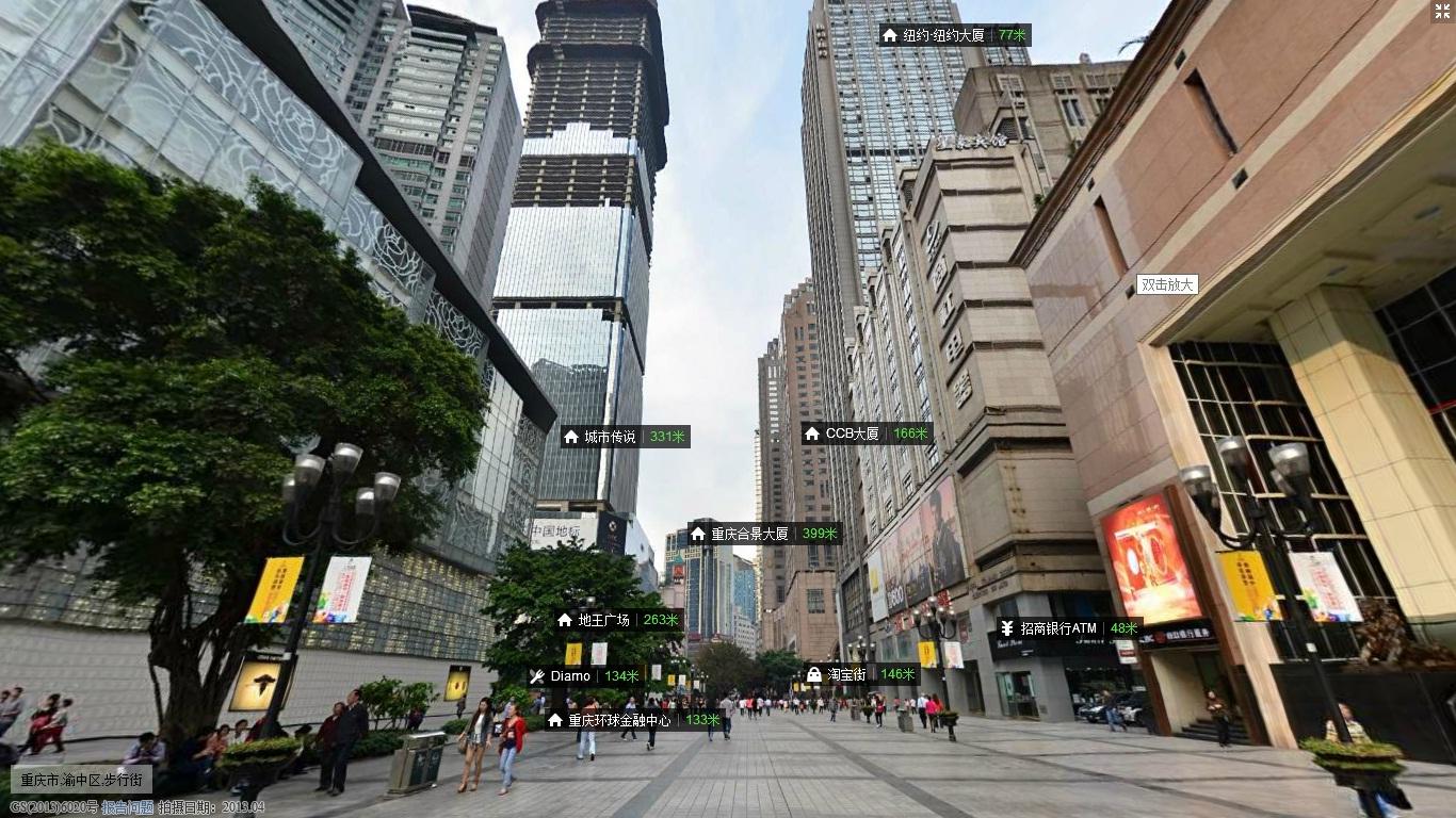 标题:中国部分重点城市街道全景图