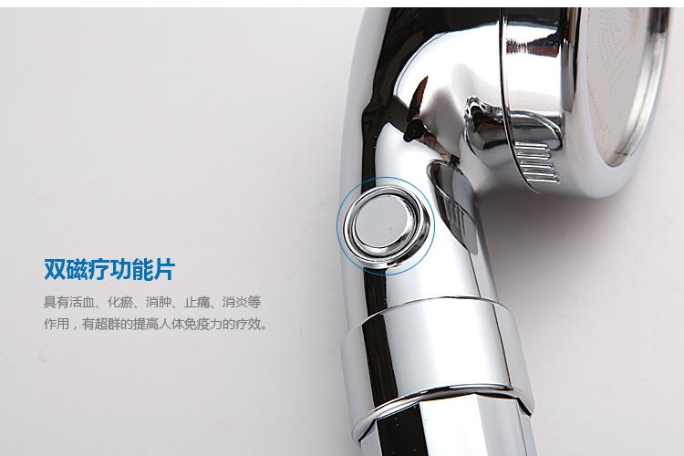 中国十大淋浴房品牌 高清图片