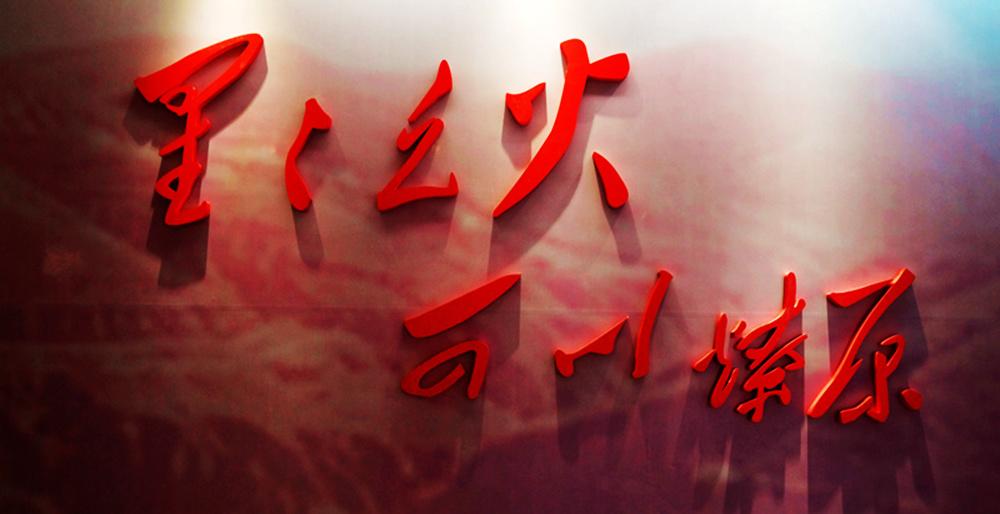红色革命战争海报素材