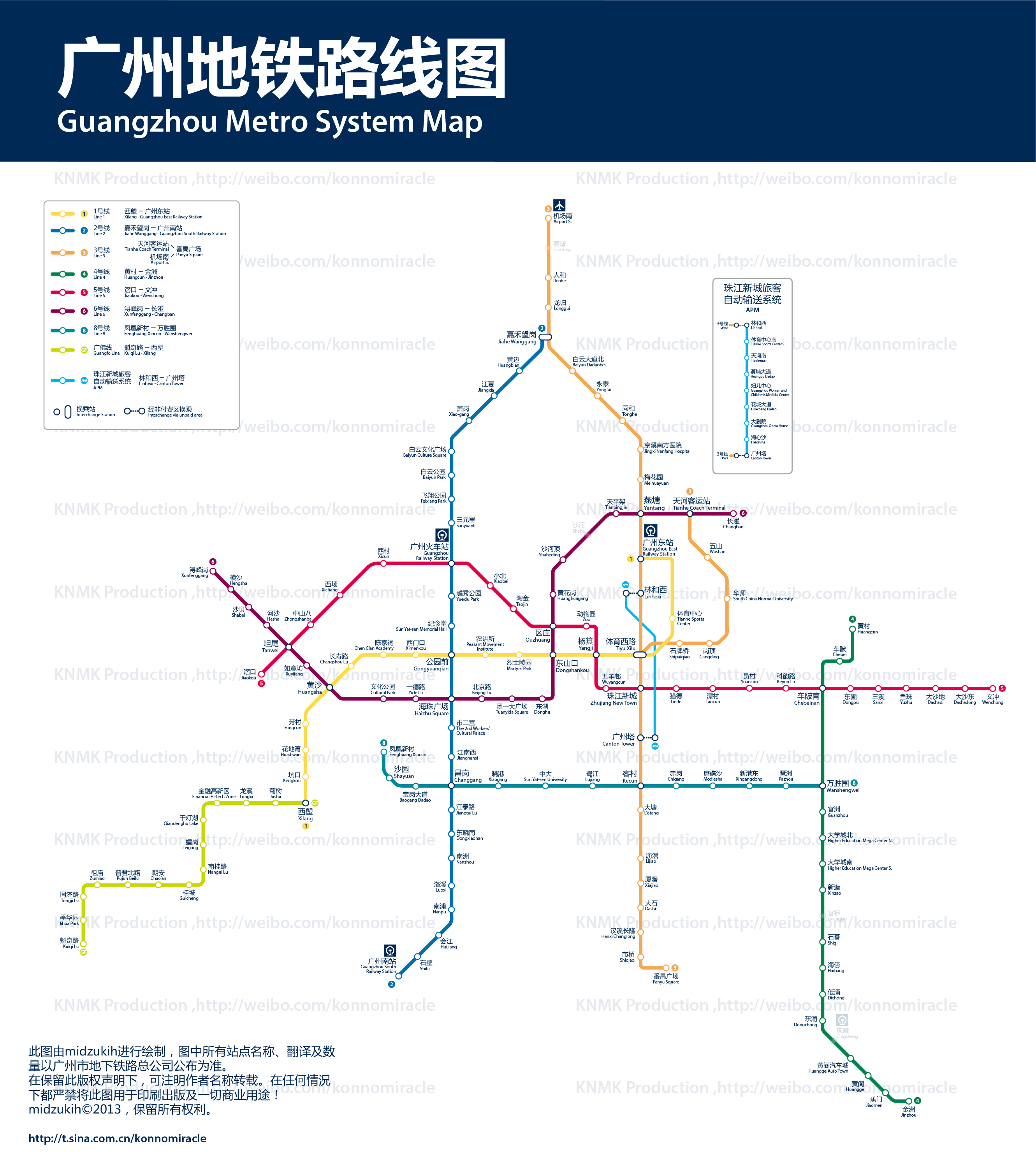 广州地铁六号线线路图图片