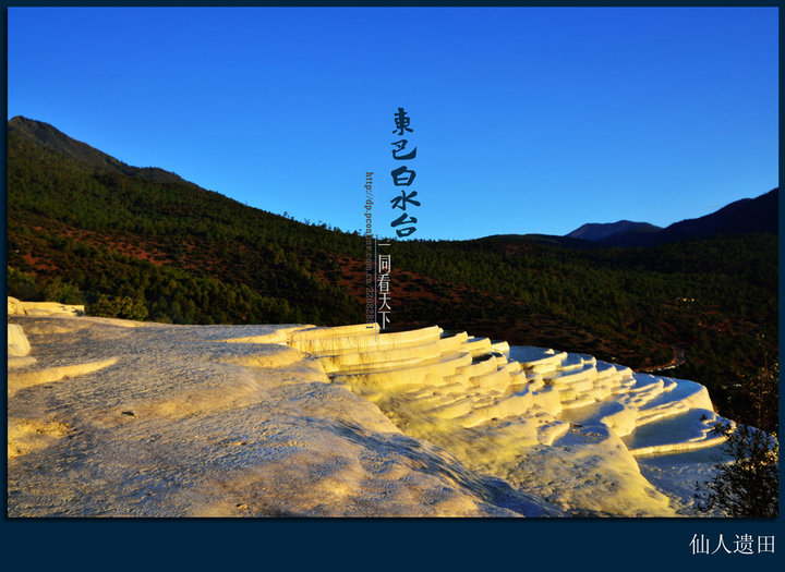 云南当地最好的旅行社 滇游季香格里拉旅游,白