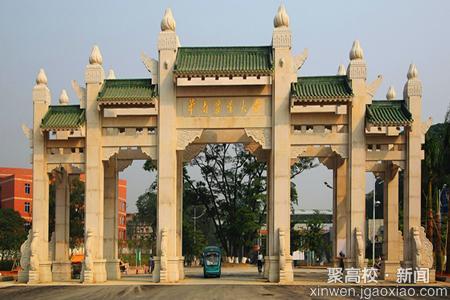 盘点中国占地面积最大的十所大学 江西农大位