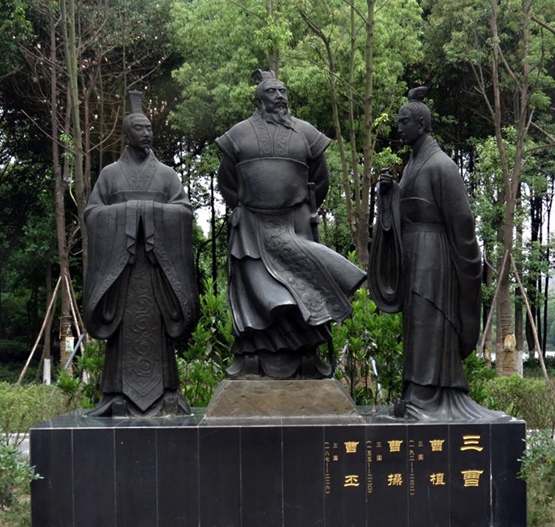 浣花溪:屈原李白杜甫与三苏三曹