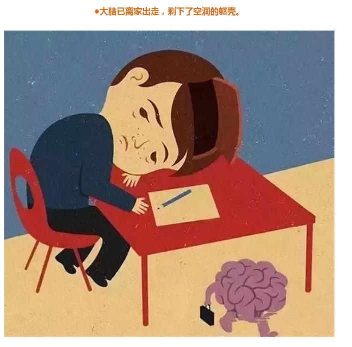 揭露现代人的弊病的9张漫画,肯定有你! - wmr1949 - WMR的博客