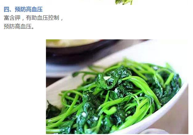1斤红薯叶顶10斤人参,可惜知道的人太少! - 锦上添花 - 錦上添花 blog.
