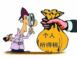 【今日话题】4年未调整,个税起徵点会不会上调