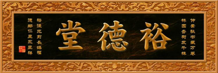 永留青史张开宏-沉痛悼念我敬爱的父亲张开宏先生 - 121师 - 121师