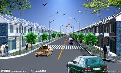 .适合平原之地建筑房屋.房屋相对之间是一条马路,按照城市建设