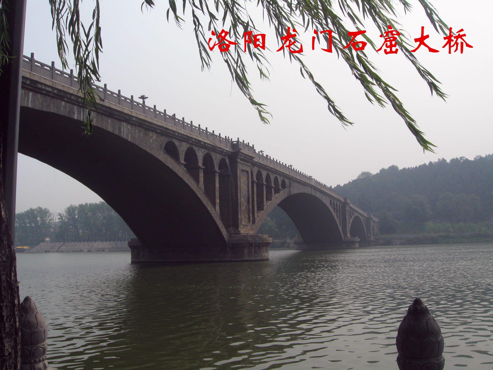 同学法则参观宁夏、洛阳、西安固原(二):畅游游高中洛必达数学高中图片