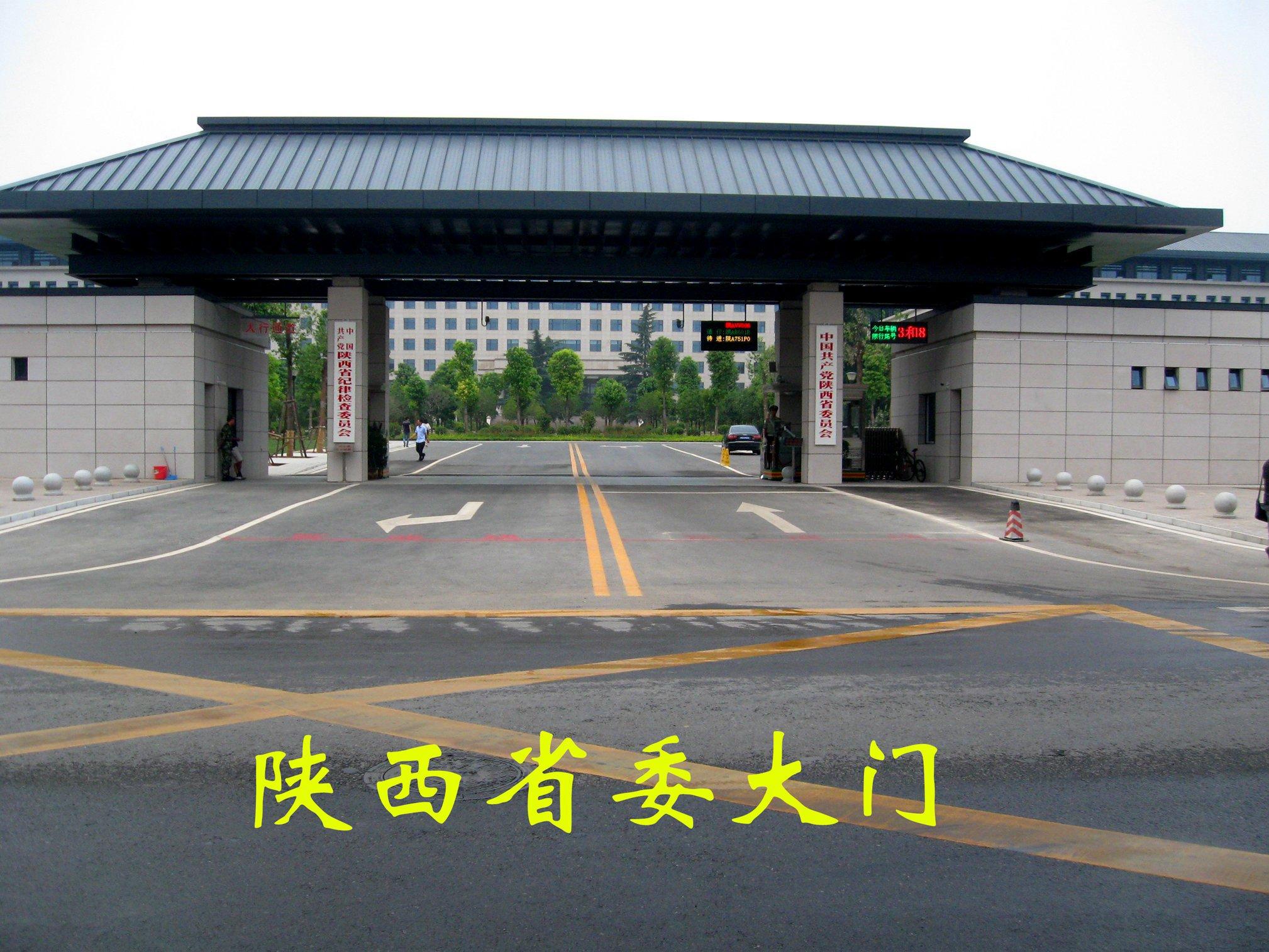 老师同学畅游西安、洛阳、西安宁夏(八):在固原数学高中马云高中图片