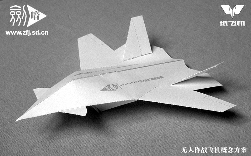 最强纸飞机的个人门户