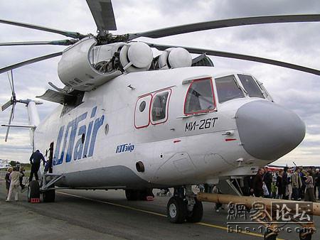 昨天中午11时30分,7110号直9直升机从内蒙古扎兰屯赶回.