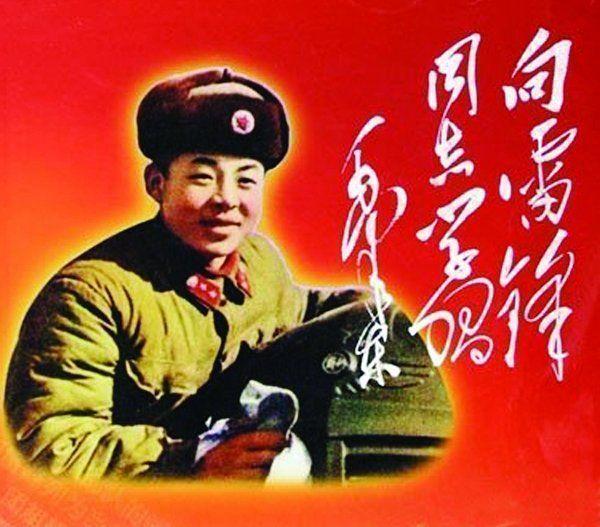 雷锋在我��.+y�b���9��_每年3月5日的学雷锋纪念日,源于1963年3月5日,毛泽东主席为雷锋的题词